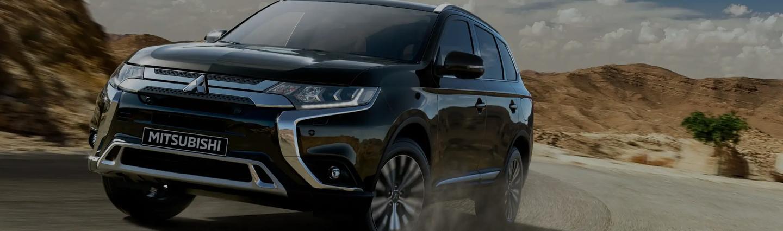 Uremovil, Concesionario Oficial Mitsubishi Motors en Burgos y Aranda de Duero