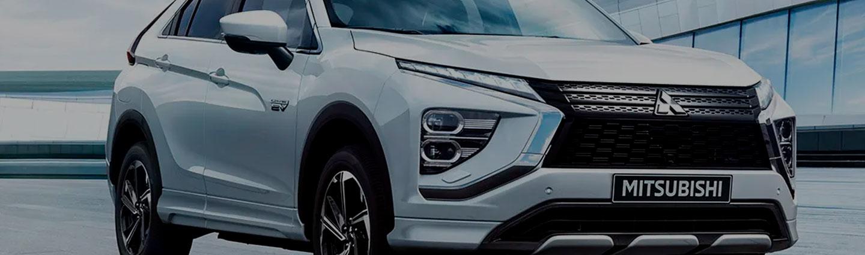 Agritrasa Motor, Concesionario Oficial Mitsubishi en Ciudad Real